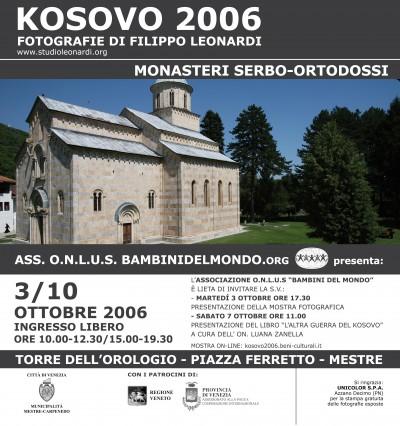 mostra fotografica kosovo