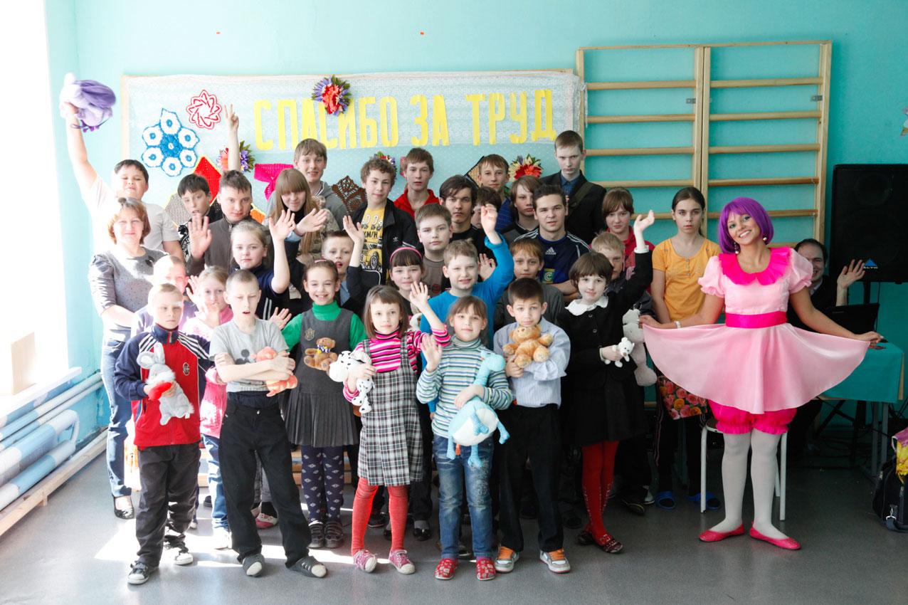 orfanotrofio russia